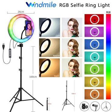 RGB кольцевая лампа 33 смс 2 метровым штативомКраткое