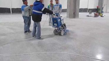 платье в пол на выпускной в Кыргызстан: Шлифовка бетонных половШлифовка бетона Мозаичный бетонный полмозаичные