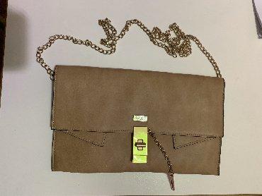 Ženska odeća | Kursumlija: P.S. kožna krem torbica NOVA