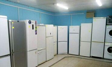 Б/у Встраиваемый Белый холодильник Ardo