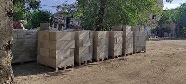газоблок в бишкеке in Кыргызстан | КИРПИЧ, СТРОИТЕЛЬНЫЕ БЛОКИ: ГазоблокГазаблокБлокКирпичГазоблок. Газобетон – это одна из