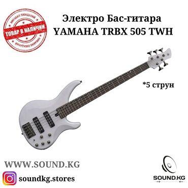 Гитара, бас гитара пятиструнная электро бас гитара из линейки yamaha t