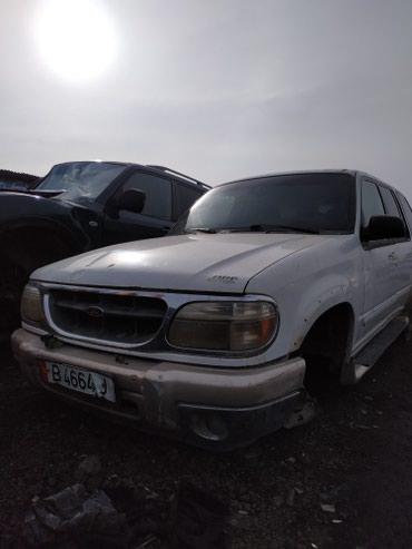 ford explorer sport в Кыргызстан: Ford explorer полный разбор авто, продаю по запчастям есть всё адрес