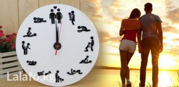 "Настенные Часы ""Камасутра"" Sex Clock в Бишкек"