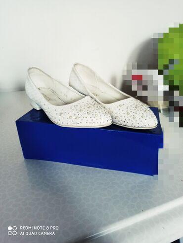 Женские туфли цвет белый, размер 36 один раз одивала на свадьбу