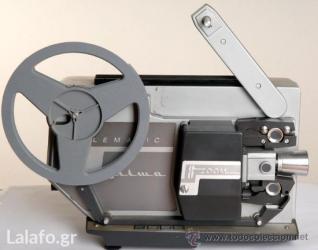 ΠΡΟΤΖΕΚΤΟΡΑΣ κινηματογραφικός, telematic silma 8-zoom ΣΕ ΑΡΙΣΤΗ