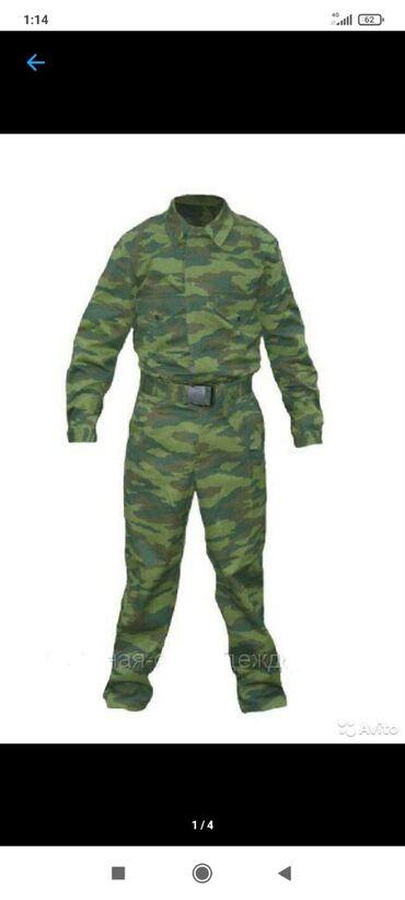 Личные вещи - Бишкек: Камуфляж СССР армейский отличное качество, были изготовлены для