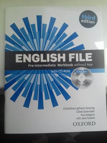 dvd r диск в Кыргызстан: Продам две книги за 600с. (DVD диск) со скидкой