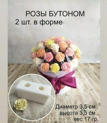 Пищевые силиконовые молды   розы диаметр 3.5см высота 3.5гр вес 17гр