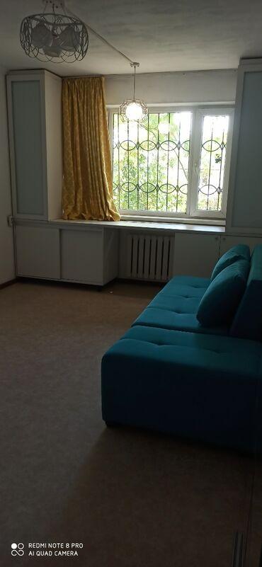 �������������� ���������������� �� �������������� 104 ���������� в Кыргызстан: 104 серия, 1 комната, 30 кв. м Бронированные двери, С мебелью