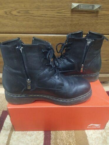 продажа индюшат в бишкеке in Кыргызстан   ИНДЮКИ: Продаются зимние кожаные ботинки 38 размера (б/у) в очень хорошем