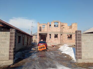 авторынок автобазар в Кыргызстан: Продам Дом 200 кв. м, 6 комнат