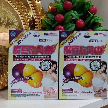 Волшебные бобы для эффективного похудения хороший препат цена 138