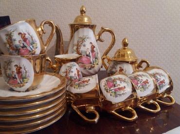 Bakı şəhərində Madonna çay servisi. İşlənməyib.  75 manat.