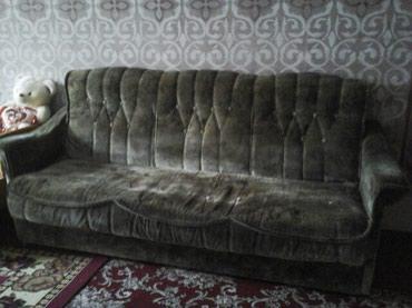 Продаю мягкую мебель-тройку в Бишкек