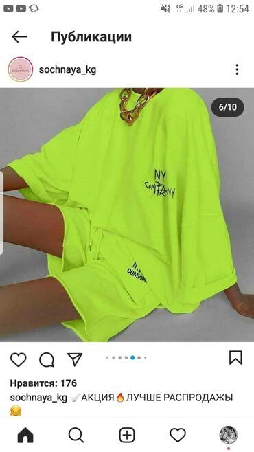 Магазин женской одежды sochnaya_kg. От 42 до 64 размера оденем вас!