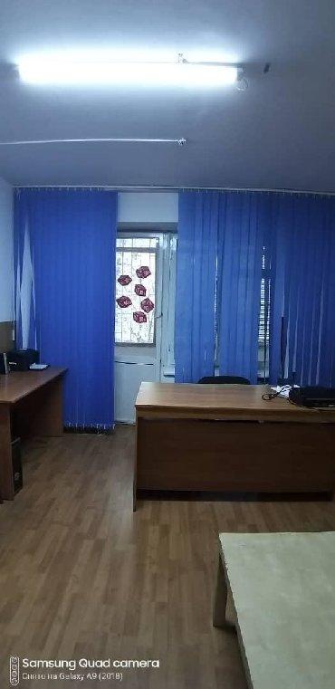 куплю квартиру под офис в Кыргызстан: Сдаю помещение под офис, Фрунзе-Исанова, 60м2, 4 кабинеты, вход