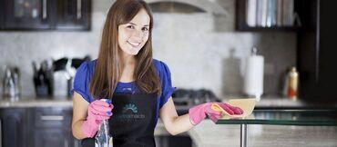 Ozbiljnom muskarcu iz Beograda potrebna devojka za posao kucne