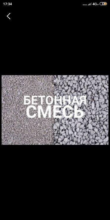 учитель истории вакансии бишкек in Кыргызстан | ГРУЗОВЫЕ ПЕРЕВОЗКИ: Зил По городу | Борт 10000 кг. | Вывоз строй мусора