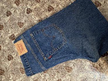 брюки джинсы мужские в Кыргызстан: Мужские джинсы XXL