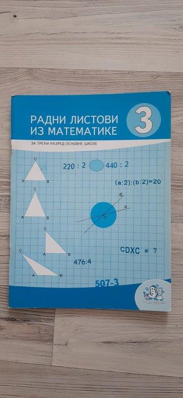 Radni listovi iz matematike za 3. razred osnovne škole