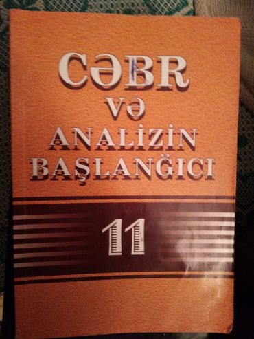 Bakı şəhərində Cebr 11 ci sinif. 2 AZN