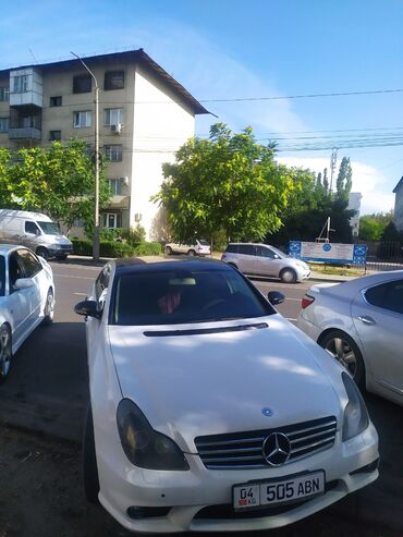 аренда авто в бишкеке с последующим выкупом в Кыргызстан: Другое 2021