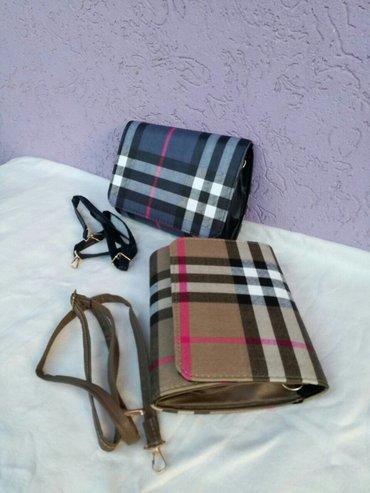 Nova zenska torba odmah na stanju - Pirot