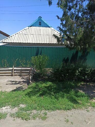 обмен квартиры на квартиру in Кыргызстан | ПРОДАЖА КВАРТИР: 75 кв. м, 5 комнат, Забор, огорожен