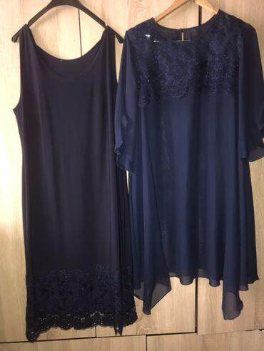 Продаётся платье. Состояние отличное. Размер на 48-50