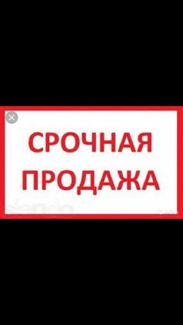 продаю большой кирпичный 4-х уров. дом:  0-ой этаж (подвал) - 2жилые к в Бишкек