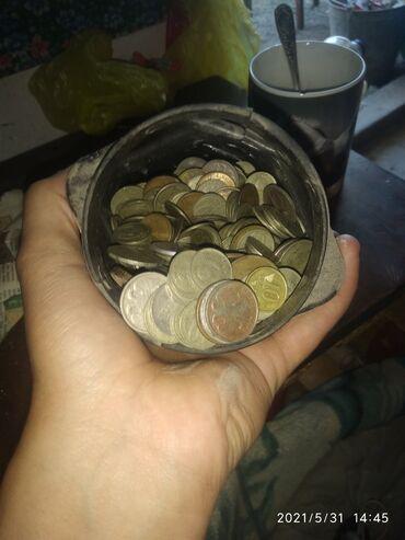 Личные вещи - Полтавка: Продаю монеты разных годов СССР