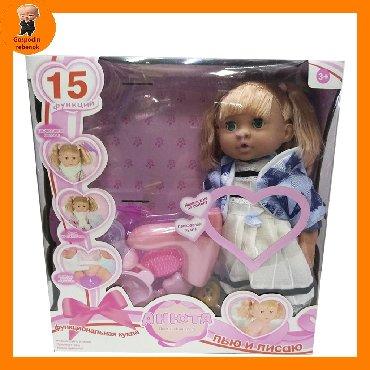 Большая резиновая интерактивная кукла Анюта⠀Имеет 15 функций:⠀