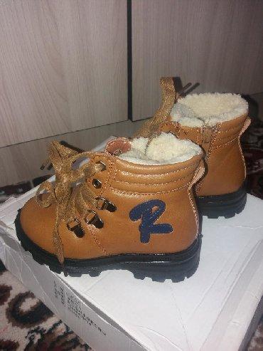 Продаю новые зимние ботинки на мальчика. Размер 27. На 3-4 года. Райо