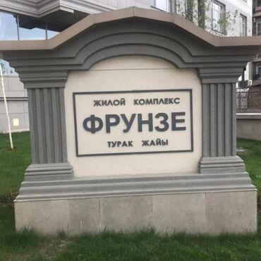 Продается квартира: Элитка, Моссовет, 3 комнаты, 129 кв. м