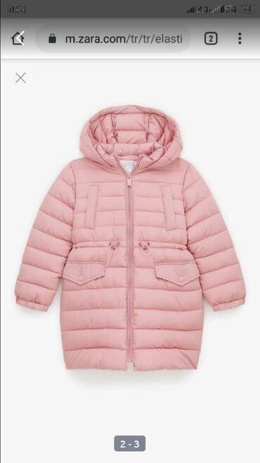 таблетки для роста в душанбе в Кыргызстан: Zara новая удлинённая куртка (еврозима) подклад из флиса на девочку! Н