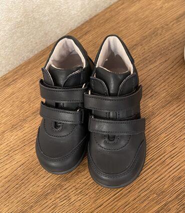 Продаются новые детские ботинки Eurobimbi. 23 размер. Цена