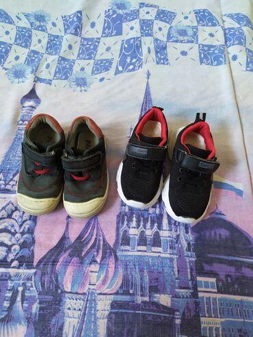 Детский мир - Кой-Таш: Обувь на мальчика 25,26размер. Первые нубук 25размер. -200с кроссовки