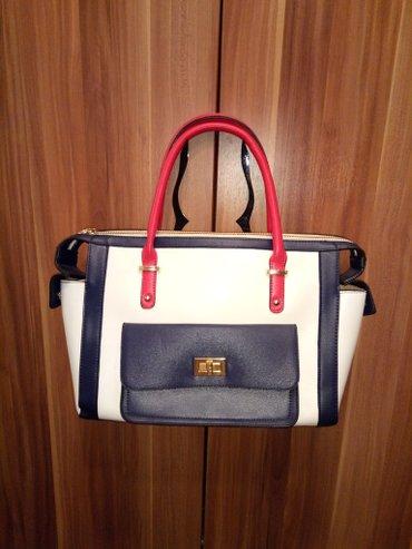 Продаю новую сумку трёхцветную: сине-бело-красная. покупали в россии