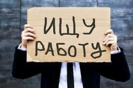 ищу  работу!!!  возраст 16  в Лебединовка