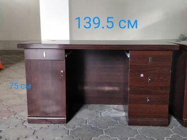 Компьютерные курсы бишкек для начинающих - Кыргызстан: Продаю офисные столы в хорошем состояниидлина 139,5см, высота
