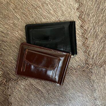 Сумки - Кыргызстан: Продаю зажим для денег