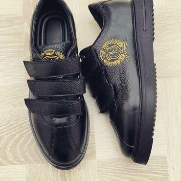 В наличии обуви из натуральной кожи и замш размеры уточняйте