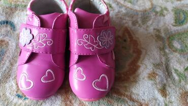 Розовые ботинки, размер: 20