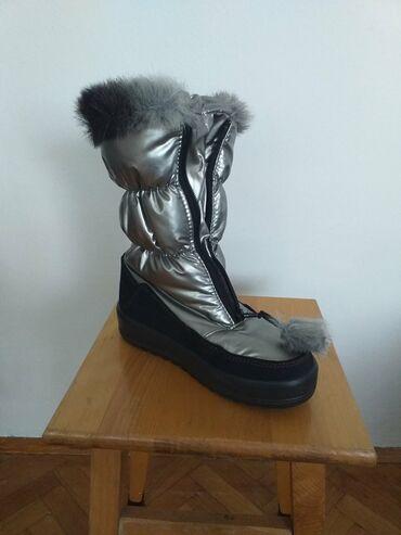 Cizme nepromocive - Srbija: Nepromocive cizme Ciciban c-tex.Cerka ih je jednom obula i
