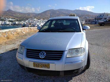 Volkswagen Passat 2.5 l. 2004 | 600000 km