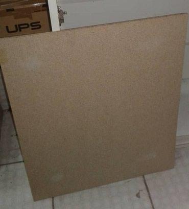 Дсп, размер 47 см х 55 см-7 шт.Цена за 1 шт в Бишкек