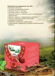 Вся продукция SMART&RICH в наличии в Бишкек