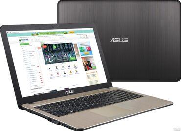 Абсолютно новый Основные характеристикиТип: ноутбукОперационная
