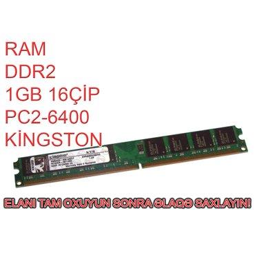 Bakı şəhərində Ram DDR2 1GB